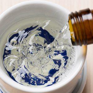 Sake I